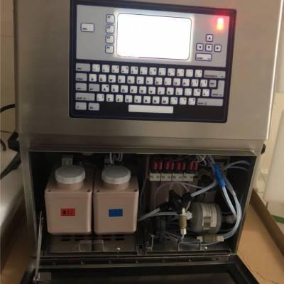 富利码售后维修一体化-食品喷码设备哪家专业-寮步喷码设备