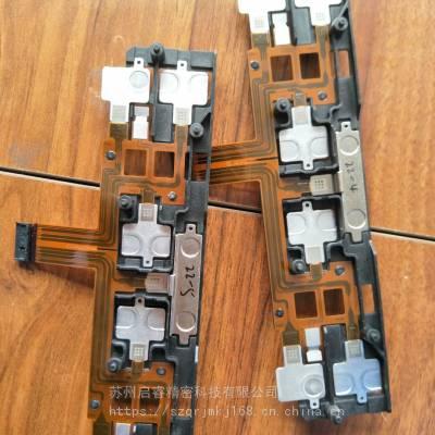江浙沪皖塑料PCB与塑料壳铆接机供应商 天津武汉电路板铆接蘑菇头塑料机