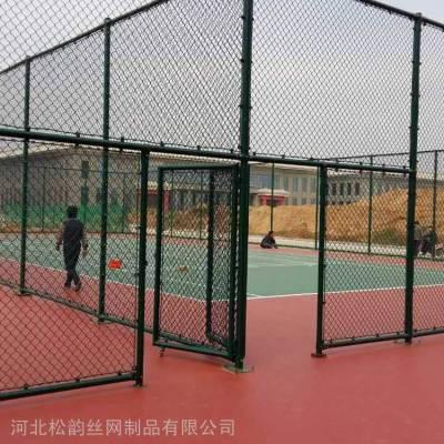 衡山县体育场铁丝围网-球场围网批发-优质球场围网