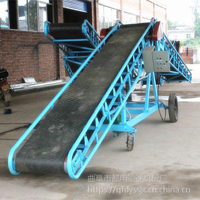 濮阳水泥厂装车皮带机 农业化肥入库输送机 货车搬运物料输送机