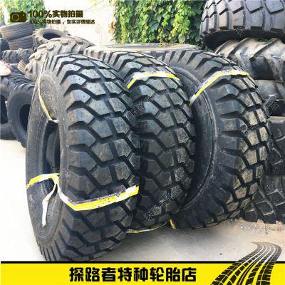 前进16.00-20 1600-20 E-2载重越野轮胎花纹 消防车轮胎吸粪车