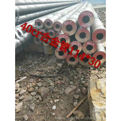 诸城无缝管国标480*10 Q345厚壁无缝管大量库存