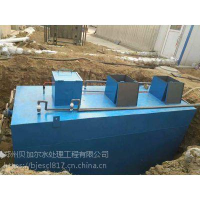 渑池洗涤污水一体化污水处理设备|贝加尔污水处理设备