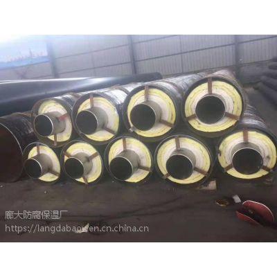聚氨酯硬质保温管地埋保温管架空保温管