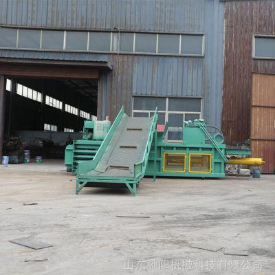全自动废纸打包机 卧式废纸压缩打包机 多种尺寸废纸打包机厂家