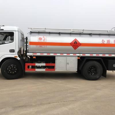 东风8吨油罐车 加油车 厂家在哪 什么价格 YC4S150-50