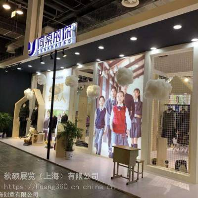 2019 华南国际校服.园服展览会