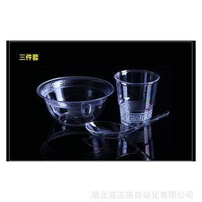鑫正来航空水晶餐具生产机器航空水晶餐具制造机械厂家