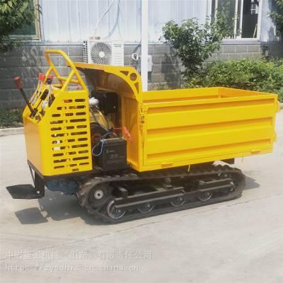500公斤小型农用履带运输车 爬山虎 全地形液压自卸四不像 履带式拖拉机