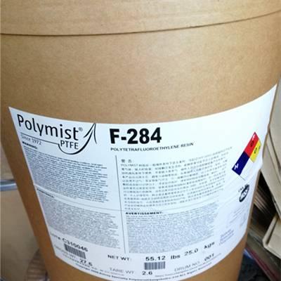 铸膜工艺PTFE细粉 美国苏威D1613F
