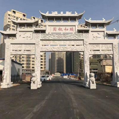 广西,广东石头牌坊牌楼厂家----亿昊石业。