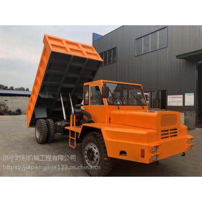 山东8吨矿用四不像厂家供应
