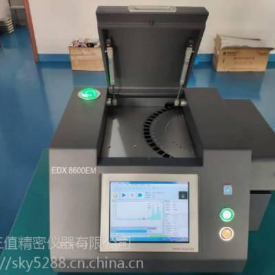 池州EDX8600EM大米重金属检测仪制造商