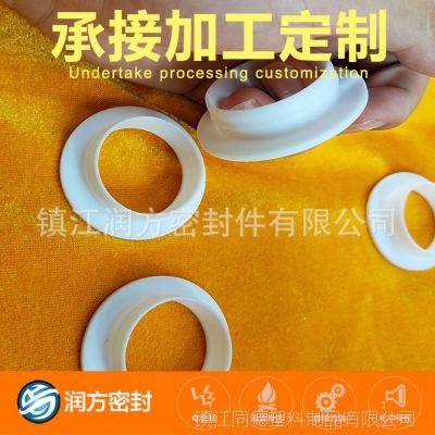 加工聚四氟乙烯PTFE刮环:CNC精密度加工 控制误差±0.05mm以内