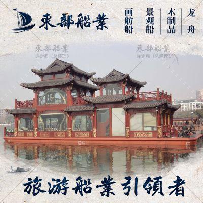 新疆景区旅游观光餐饮船 玻璃钢画舫船