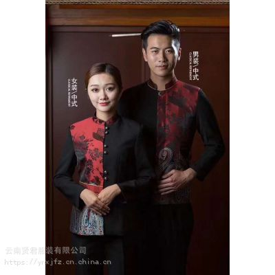 云南酒店服,昆明酒店服
