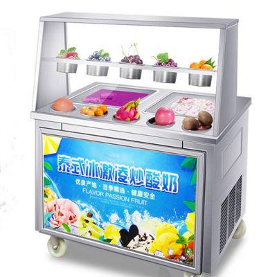 炒酸奶机品牌有哪些__河南隆恒炒酸奶机价位