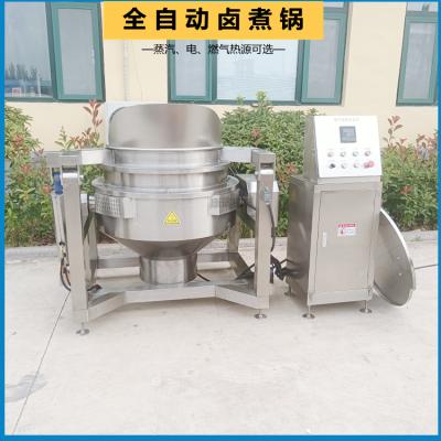 蒸汽高压蒸煮锅大型商用压力锅牛肉蒸煮锅