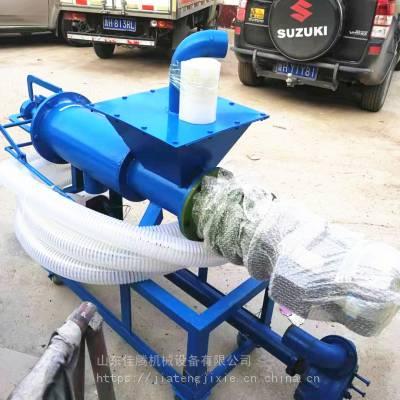 动物粪便干湿分离机/耐用型猪粪牛粪脱水机/固液分离脱水机厂家