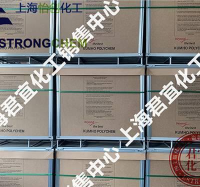 KUMHO POLYCHEM KEP 欢迎来电 上海君宜化工供应
