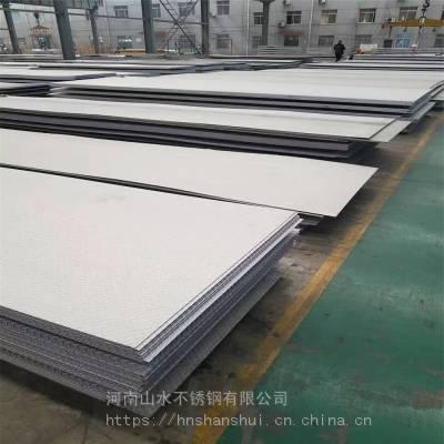 郑州太钢不锈热轧316L材质不锈钢板
