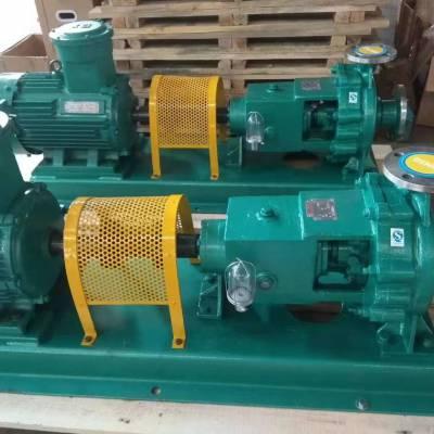 保温IH不锈钢离心泵耐腐蚀卧式化工泵304酸碱水泵污废水泵泵头整机