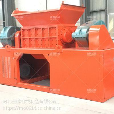 鑫鹏 微型金属撕碎机厂家 有效合理的对废旧资源进行回收利用