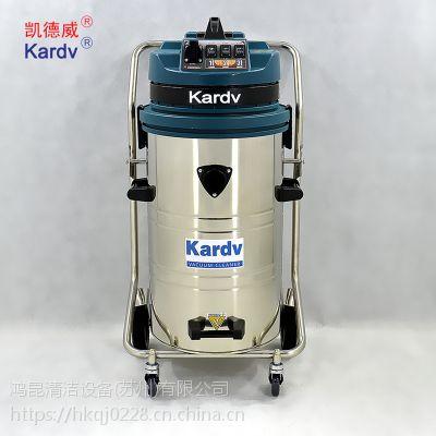 苏州鸿昆清洁设备热卖产品 凯德威 干湿两用GS-3078B金属铁屑粉尘清理工业吸尘器 大功率吸尘器