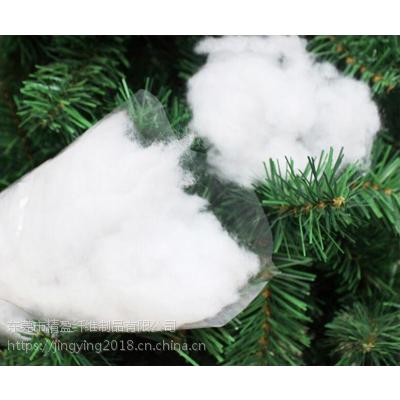 东莞精盈供应聚酯纤维圣诞雪景装饰雪地棉白色加厚加宽仿真雪毯泡棉雪花棉圣诞假雪