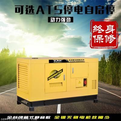 伊藤10kw静音三相柴油发电机YT2-12KVA厂家