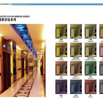 浴室彩镜销售-嘉炎镜业科技-浴室彩镜
