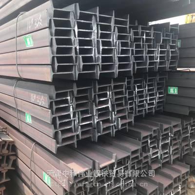 莱钢q235bh型钢 厂家大量现货销售