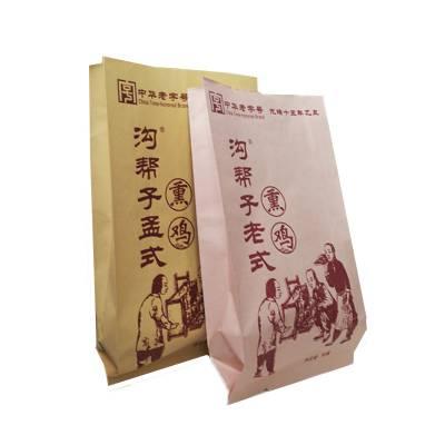 定制沟帮子熏鸡纸袋熏鸡防油袋烧鸡纸袋
