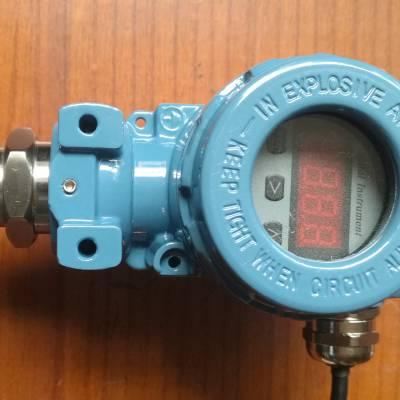 智能压力变送器 智能压力传感器 普量PT500系列