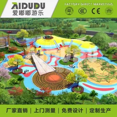 深圳户外游乐公园不锈钢木制儿童游乐设备滑滑梯秋千海盗船厂家