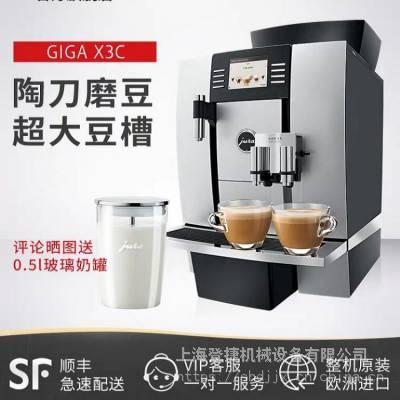 优瑞咖啡机,全自动现磨咖啡机,全自动拉花咖啡机,优瑞GIGA X3C全自动咖啡机