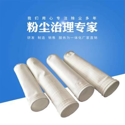 常温除尘器布袋 常温布袋除尘器厂家