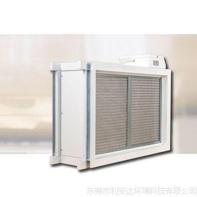 中央空调管道式空气净化机风管电子除尘器高铁项目通风净化装置利安达