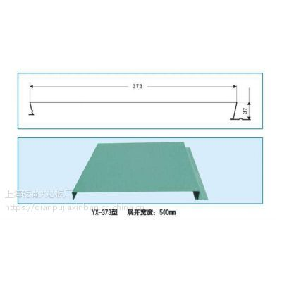 上海压型钢板厂家每天增加两小时工作时间满足客户S-373型彩钢板打包要求