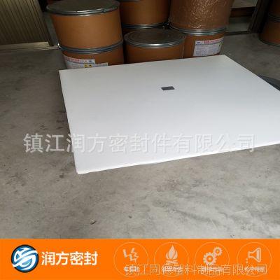 有FDA检测报告的:聚四氟乙烯PTFE板材 规格众多 接受加工跟定制