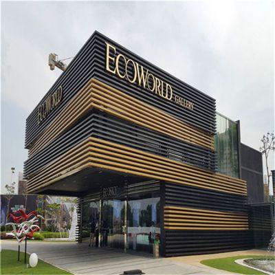供应河北餐厅外墙木纹凹槽铝方通各种木纹色定制