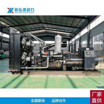 上海1000千瓦大型备用发电机 全国联保 1000KW柴油发电机组