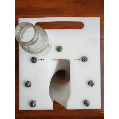 专业加工洗瓶机翻转器厂家 操作简便