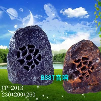 仿真石头音箱外观自然,使用寿命长音质清晰,防水特点好