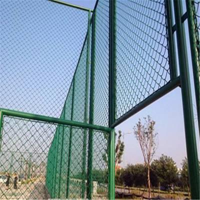 足球场浸塑围栏网 勾花护栏网现货 体育场安全防护网