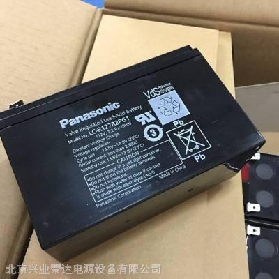 松下蓄电池LC-P127R2/12V7.2AH厂价直销