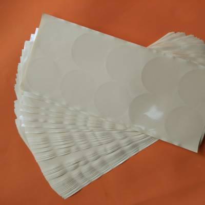 专业模切成型PE PET PVC保护膜 静电保护膜 蓝膜 光滑金属表面