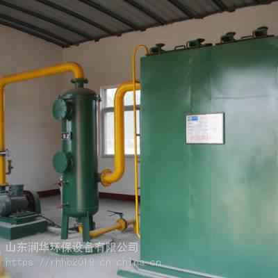 秸秆气化成套设备焦油列解器高热值产生蓝火重点