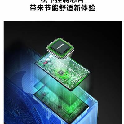 深圳挂式空调销售价格