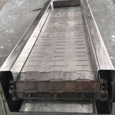 重型链板非标定制 链板网链输送机械 丹东平面板式提升机